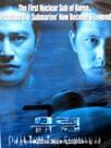 Phantom : The Submarine