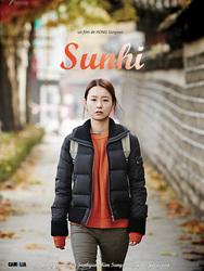 Sunhi