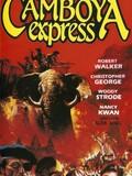 Angkor: Cambodia Express