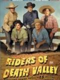 Les justiciers du désert