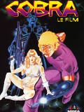 Cobra : Le Film