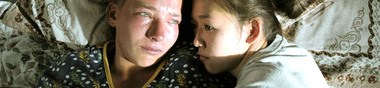 Films primés au festival du film asiatique de Deauville
