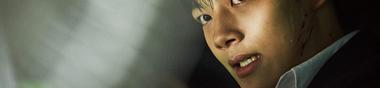 Top 10 des Meilleurs Films de Vengeance Coréens