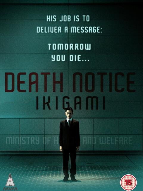 Ikigami, préavis de mort