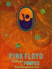 Pink Floyd à Pompéi