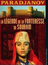 La Legende de la forteresse de Souram