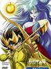 Saint Seiya - La Légende de la Pomme d'Or