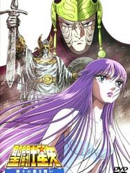 Saint Seiya - La Guerre des Dieux