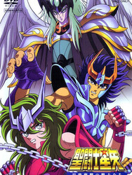 Saint Seiya - Le Temple de Lucifer