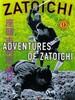 La Légende de Zatoïchi : Vol. 09 - La lettre