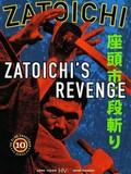 La Légende de Zatoïchi : Vol. 10 - La revanche