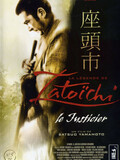 La Légende de Zatōichi : Vol. 16 - Le Justicier