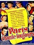 Paris chante toujours!