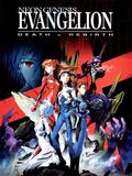 Neon Genesis Evangelion - Death and Rebirth