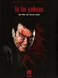 La Loi Yakuza