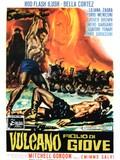 Vulcan, dieu du feu