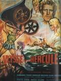 Ulysse contre Hercule