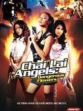 Chai lai - Espionnes de charme