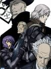 Ghost In The Shell : S.A.C. - Les 11 Individuels