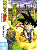 Dragon Ball 04 : L'Armée du Ruban Rouge