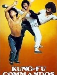 les mercenaires du kung fu