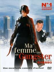 Ma femme est un gangster