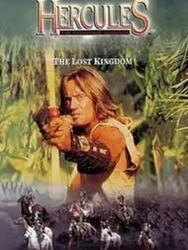 Hercule et le Royaume Oublié