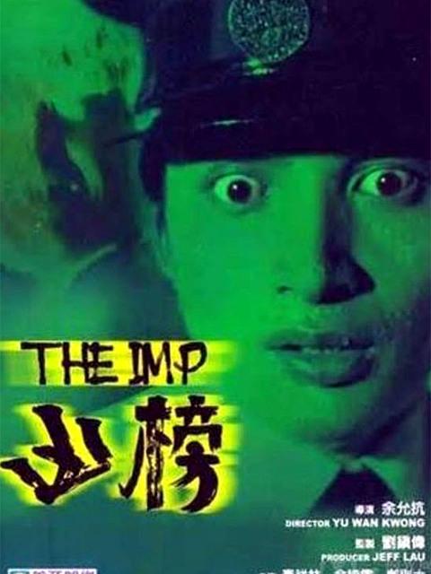 The Imp