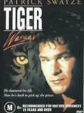 Le Retour Du Tigre