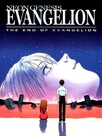 Neon Genesis Evangelion : The end of Evangelion