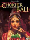 Chokher Bali
