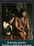 L'Archer et la sorcière