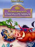 Timon & Pumba : Les touristes