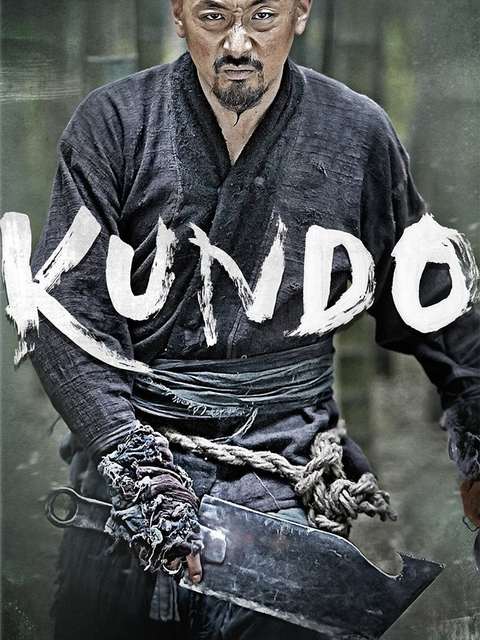 Kundo : Age of the Rampant