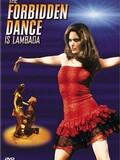 La lambada, la danse interdite