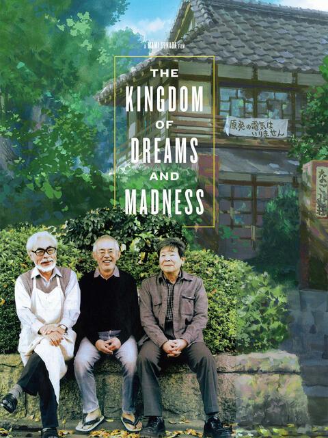 Le Royaume du rêve et de la folie