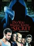 Voulez-vous connaitre un secret