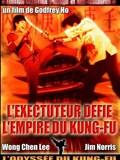 L'exécuteur défie l'empire du kung fu