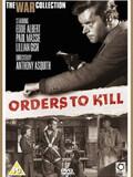 Ordre de tuer