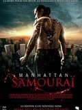 Manhattan Samouraï