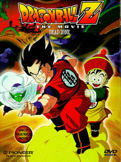 Dragon Ball Z : À la poursuite de Garlic