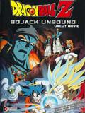 Dragon Ball Z : Les Mercenaires de l'espace