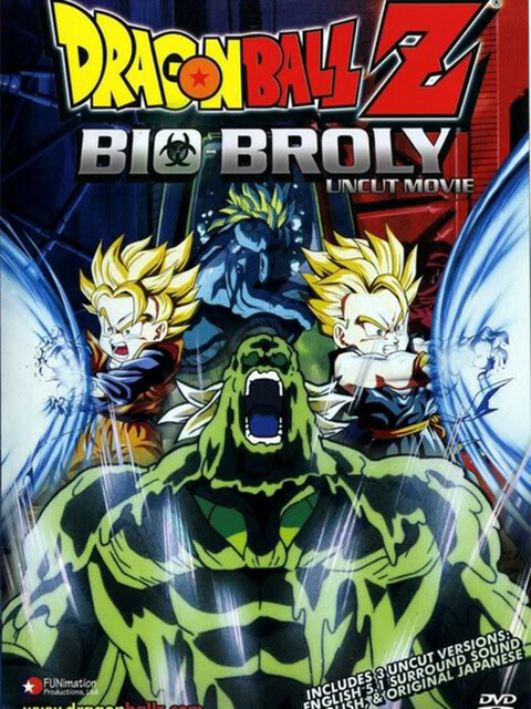 Dragon Ball Z : Attaque Super Warrior !