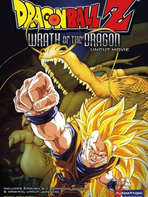 Dragon Ball Z : L'Attaque du dragon