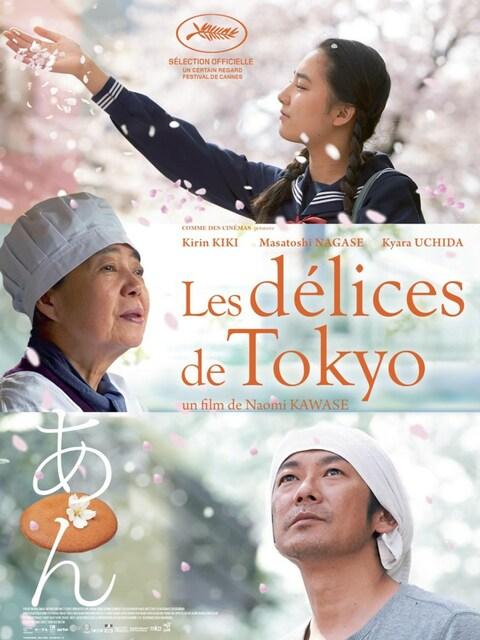 film : Les délices de Tokyo