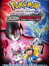 Pokemon: Diancie et le Cocon de l'Annihilation