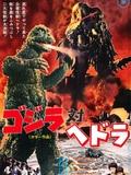 Godzilla VS Hedora