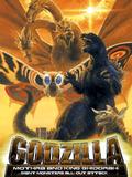 Godzilla, Mothra & King Ghidorah : l'Attaque finale des monstres