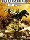Godzilla, Mothra, Mechagodzilla : Tokyo S.O.S.