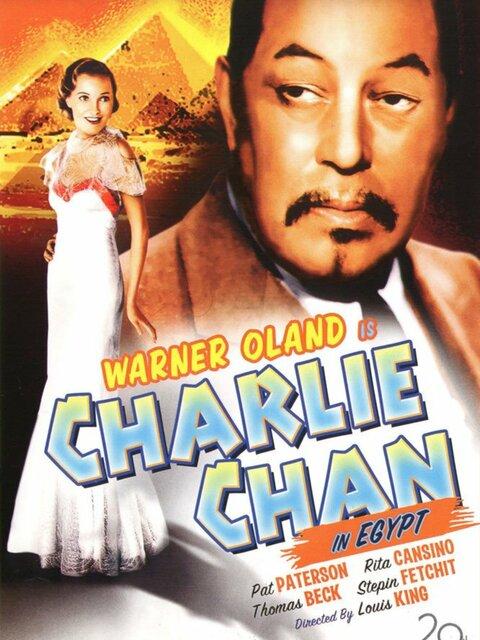 Charlie Chan en Egypte